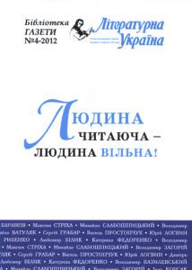 ludina1